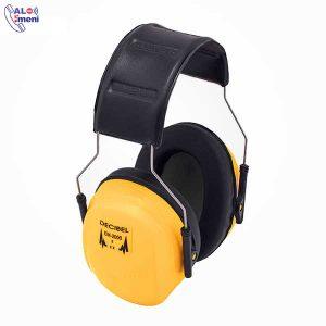 گوشی ایمنی EM-2000I Decibel زرد