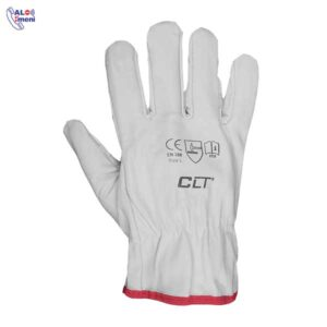 دستکش آرگون CLT سفید