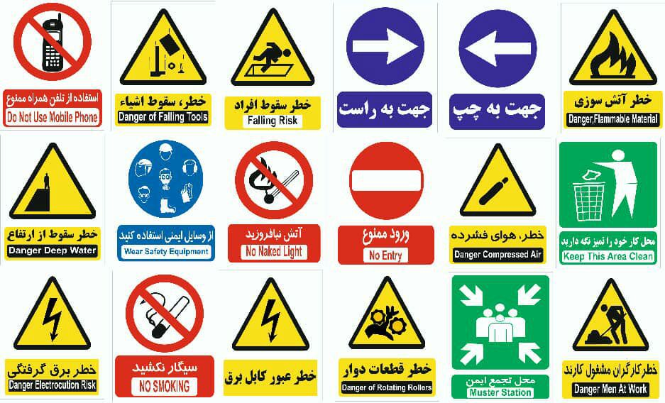 انواع تابلو ترافیکی